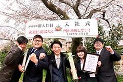 桜花見の青空入社式